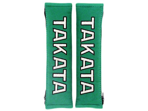 "Takata 2"" Shoulder Pads - Green"